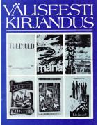 Välis-Eesti kirjandus
